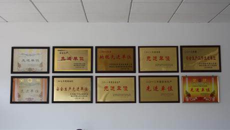 荣yu证书